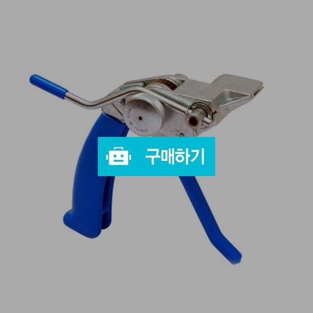 바인더툴(BINDER TOOL) PTK-19A/호스밴딩기 / 신나게님의 스토어 / 디비디비 / 구매하기 / 특가할인