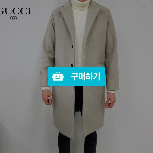 [GUCCI] 구찌 싱글누빔코트  / 럭소님의 스토어 / 디비디비 / 구매하기 / 특가할인