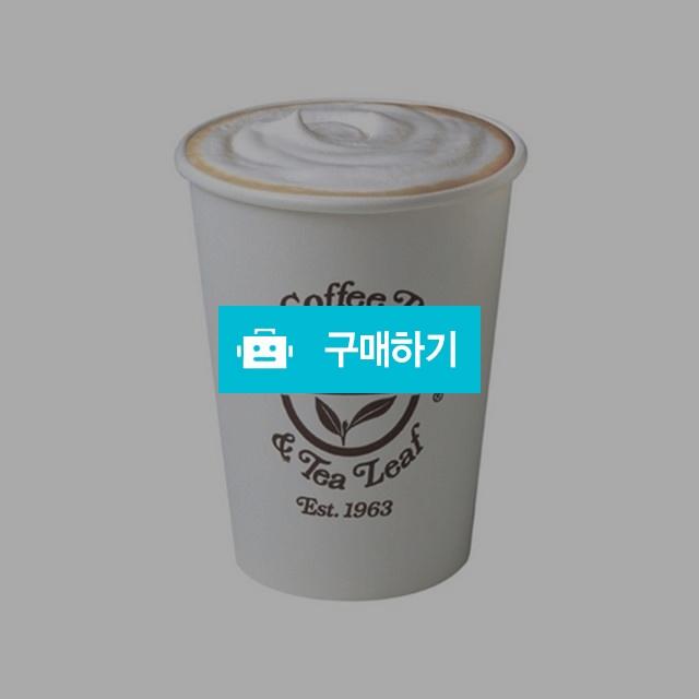 [즉시발송] 커피빈 모로칸 민트 라떼 (S) 기프티콘 기프티쇼 / 올콘 / 디비디비 / 구매하기 / 특가할인