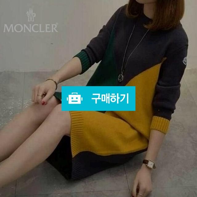 [MONCLER] 몽클레어 써클니트 원피스 / 럭소님의 스토어 / 디비디비 / 구매하기 / 특가할인