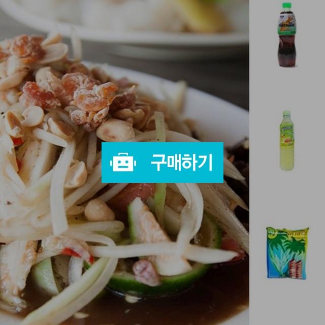 태국식품 쏨땀 솜땀 소스 레시피 요리 세트 태국김치 셀러드 만들기 그린파파야 / HS생활연구소 / 디비디비 / 구매하기 / 특가할인