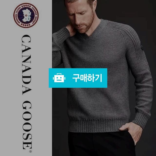 캐나다구스 브이넥니트  / 럭소님의 스토어 / 디비디비 / 구매하기 / 특가할인