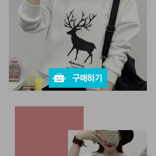 여성 티셔츠 팜니다 / 행복하자559님의 스토어 / 디비디비 / 구매하기 / 특가할인