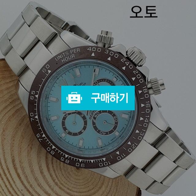 로렉스 데이토나 50주년 메탈   - C1 / 럭소님의 스토어 / 디비디비 / 구매하기 / 특가할인
