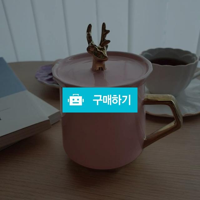 핑크사슴컵 / 나나마켓 / 디비디비 / 구매하기 / 특가할인