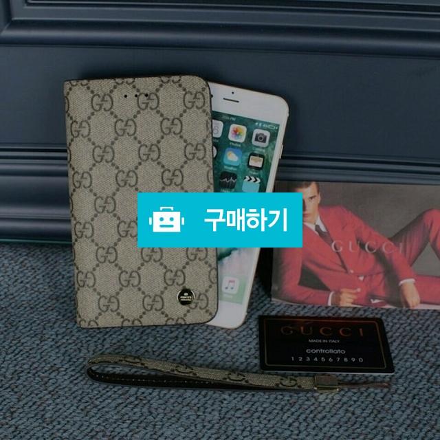 구찌 PVC 전기종 슬라이딩 폰케이스  / 럭소님의 스토어 / 디비디비 / 구매하기 / 특가할인