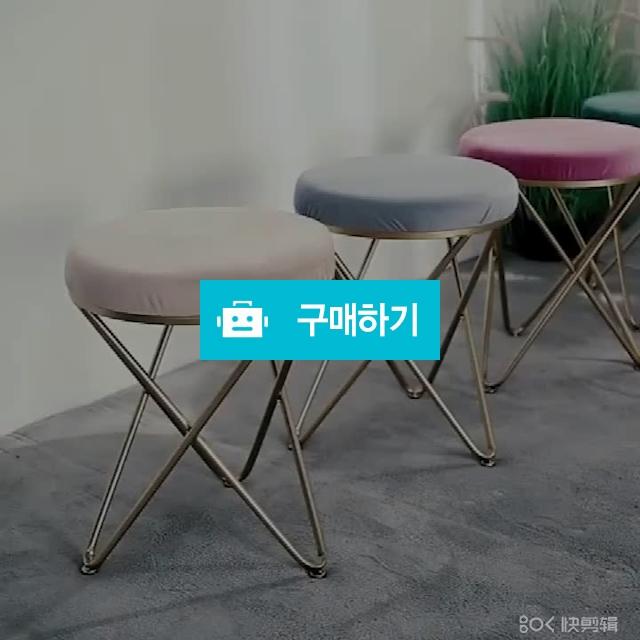 원형 샤무드 무광골드 의자 (R-04) / 감성을더하다 / 디비디비 / 구매하기 / 특가할인