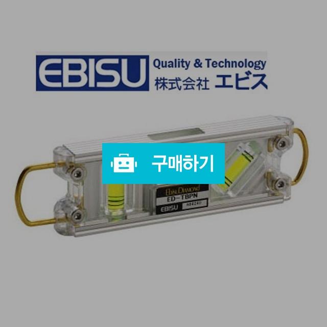 에비스수평 ED-TBPN 150mm /자석수평 / 신나게님의 스토어 / 디비디비 / 구매하기 / 특가할인