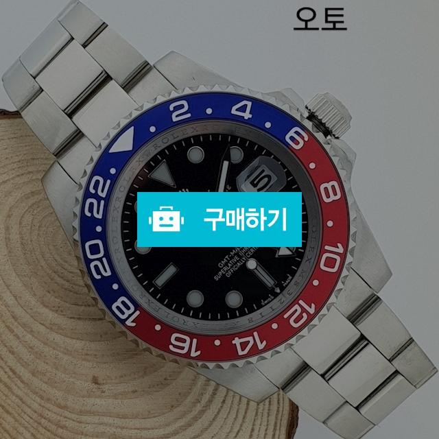 까르띠에 다이버 검판 금장 우레탄   C1 / 럭소님의 스토어 / 디비디비 / 구매하기 / 특가할인