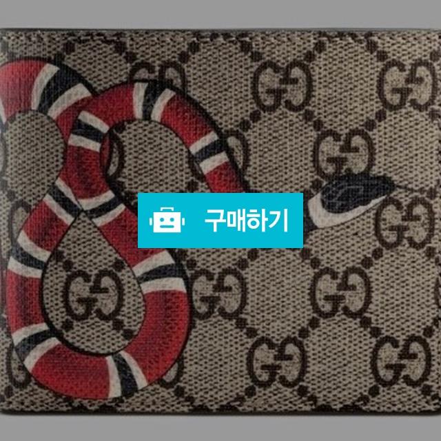 구찌 스네이크 반지갑  / 럭소님의 스토어 / 디비디비 / 구매하기 / 특가할인
