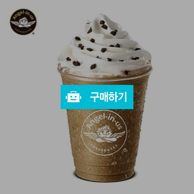 [즉시발송] 엔제리너스 커피 쿠키앤크림 스노우 (R) 기프티콘 기프티쇼 / 올콘 / 디비디비 / 구매하기 / 특가할인