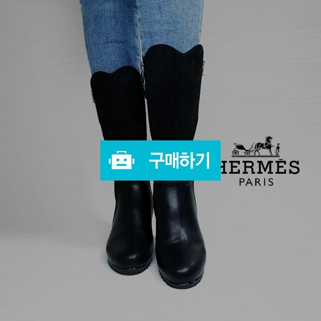 HERMES 에르메스 18FW 여성 롱 부츠   / 럭소님의 스토어 / 디비디비 / 구매하기 / 특가할인