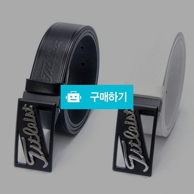 타이틀리스트 사선 신상벨트 / 스타일뿜뿜님의 스토어 / 디비디비 / 구매하기 / 특가할인