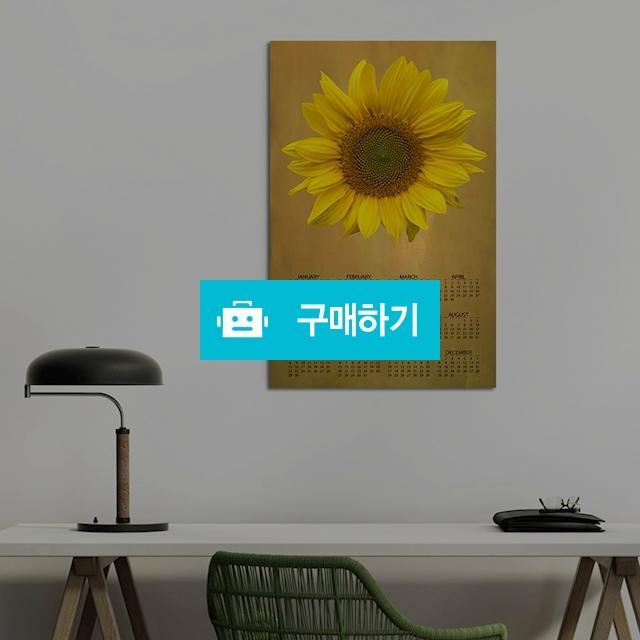 인테리어 식물포스터 2019년 캘린더 캔버스 해바라기 달력액자 / 모든몰 / 디비디비 / 구매하기 / 특가할인