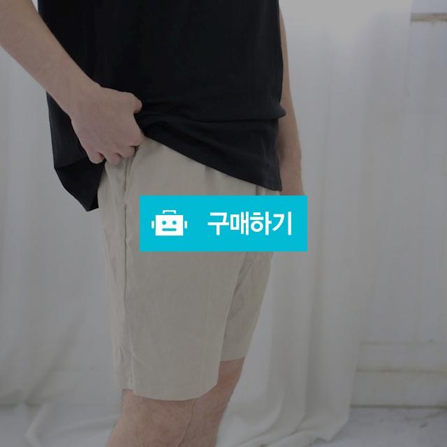 자연풍 5부 린넨팬츠 / hadogada님의 스토어 / 디비디비 / 구매하기 / 특가할인