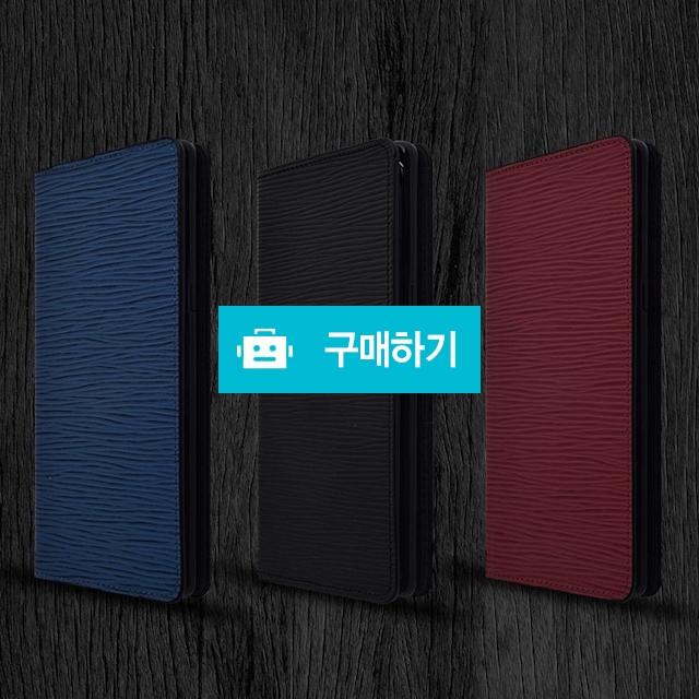 ILPAL 천연가죽 명품 다이어리 휴대폰 케이스 / nmj스토어 / 디비디비 / 구매하기 / 특가할인