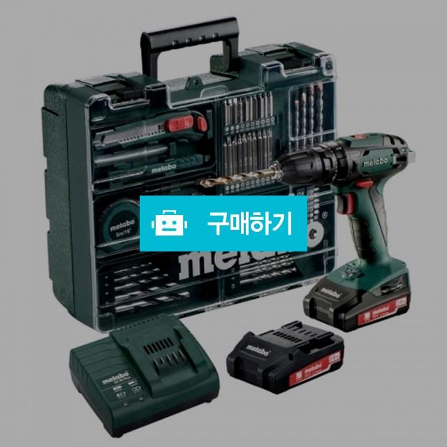 메타보 충전드릴 SB18 set (18V 2.0Ah + 악세사리킷) Max 48N.m / 신나게님의 스토어 / 디비디비 / 구매하기 / 특가할인