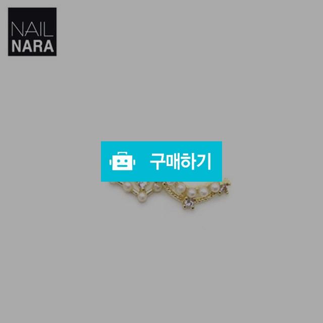 NAILNARA 럭셔리주얼 프렌치 파츠  / 네일나라님의 스토어 / 디비디비 / 구매하기 / 특가할인