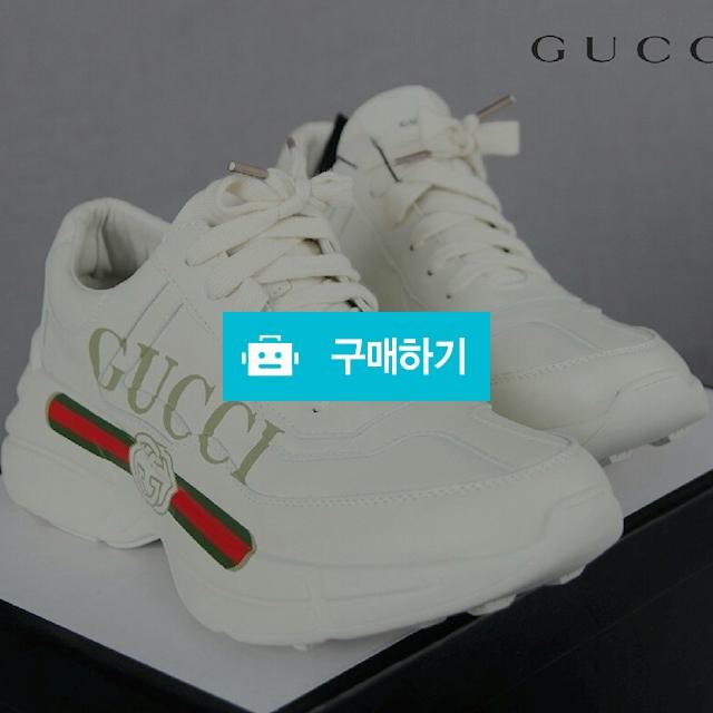 구찌 로고 롸이톤 스니커즈 / HELLOHELLO명품 / 디비디비 / 구매하기 / 특가할인