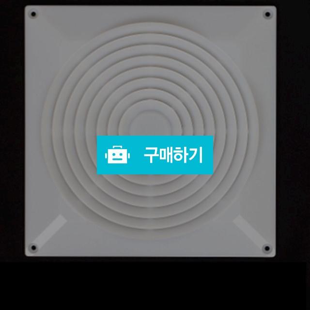 환풍기 커버 환기구 공기창 갤러리창 뚜껑 캡  / honmoshop / 디비디비 / 구매하기 / 특가할인