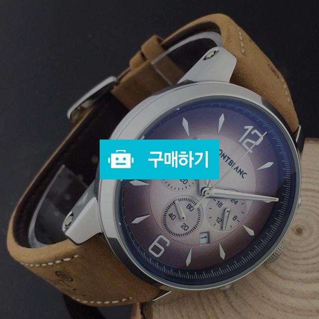 몽블랑 투톤 은장 세무  - B2 / 럭소님의 스토어 / 디비디비 / 구매하기 / 특가할인