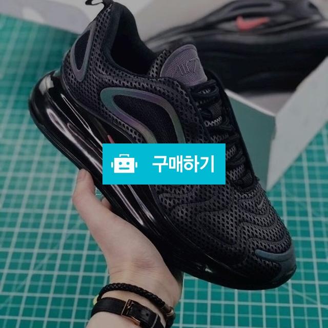 [Nike] air max 720  / 럭소님의 스토어 / 디비디비 / 구매하기 / 특가할인