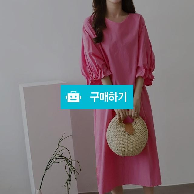 여성 볼륨 주름 소매 핑크 루즈핏 롱 원피스 / 옷자락 / 디비디비 / 구매하기 / 특가할인