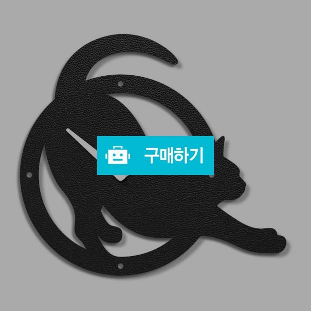 핸드메이드 무소음 고양이 벽시계 Mina-B / 로라디자인 / 디비디비 / 구매하기 / 특가할인