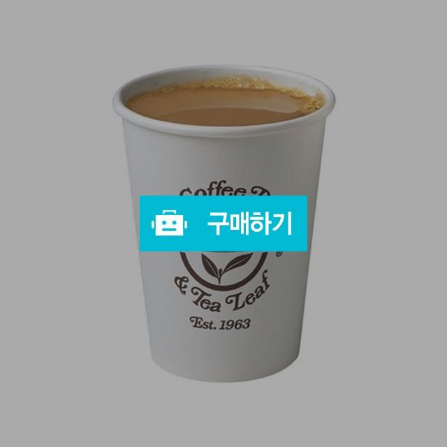 [즉시발송] 커피빈 헤이즐넛 아메리카노 (S) 기프티콘 기프티쇼 / 올콘 / 디비디비 / 구매하기 / 특가할인