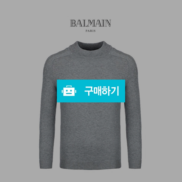 발망 숄더엠보 울니트  / 럭소님의 스토어 / 디비디비 / 구매하기 / 특가할인