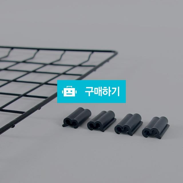 메쉬망 조인트 / 해피홈님의 스토어 / 디비디비 / 구매하기 / 특가할인