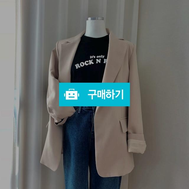 베이직 벨트 자켓 / 콩고님의 스토어 / 디비디비 / 구매하기 / 특가할인
