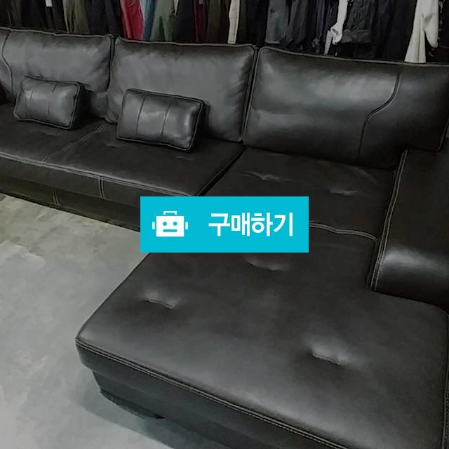 [중고] 다우닝 천연가죽 카우치 소파(쇼파) / 로코스212 / 디비디비 / 구매하기 / 특가할인