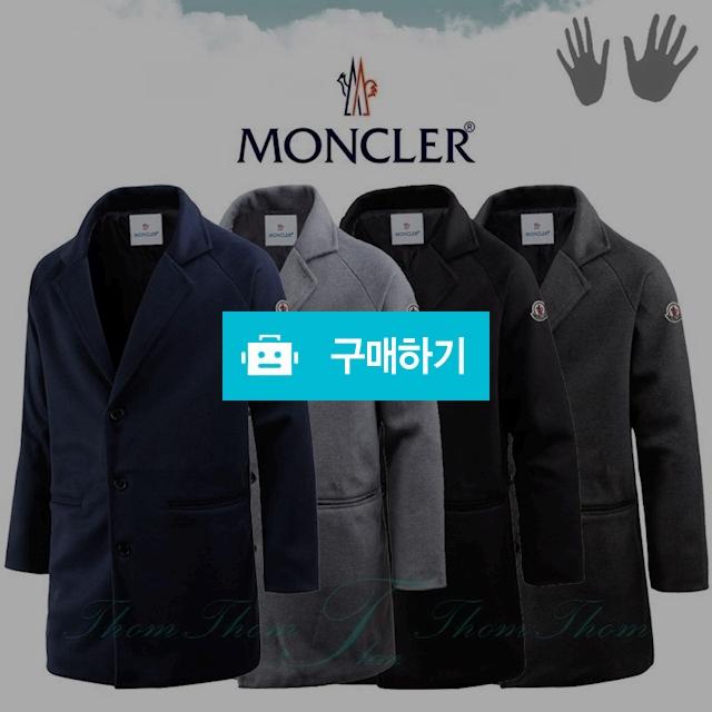 몽클레어 세븐 코트(511)  / 럭소님의 스토어 / 디비디비 / 구매하기 / 특가할인