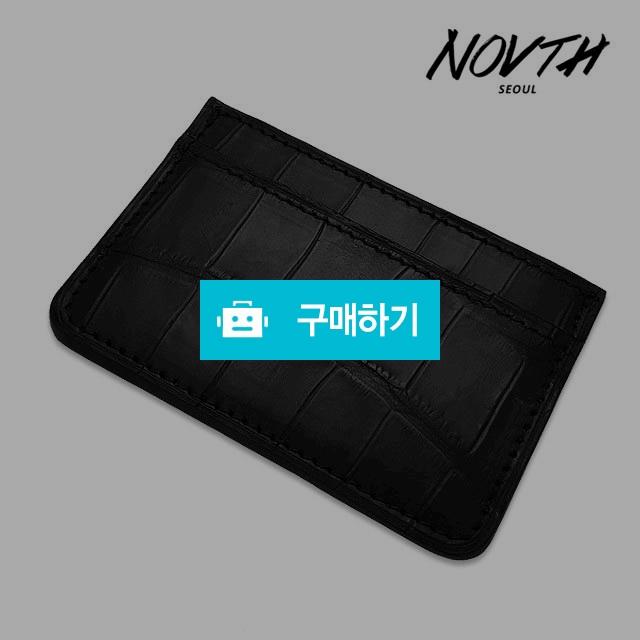 럭셔리 악어가죽 카드지갑 (블랙) / NOVTH / 디비디비 / 구매하기 / 특가할인