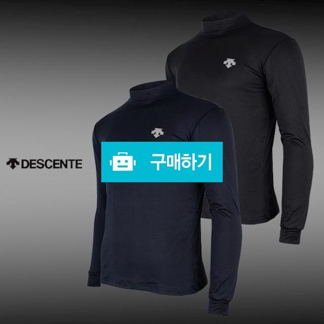 데상트 베이스 레이어 티셔츠    / 럭소님의 스토어 / 디비디비 / 구매하기 / 특가할인