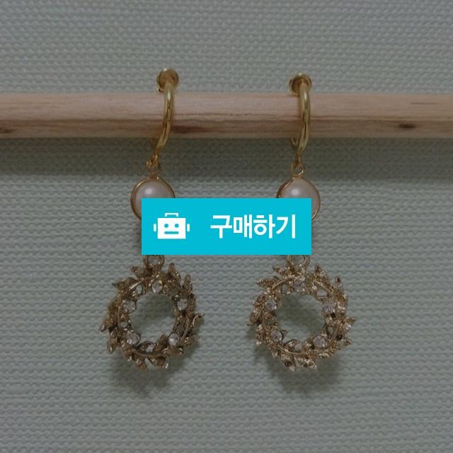 라운드 잎 귀찌 (귀걸이 가능) / 보니따님의 스토어 / 디비디비 / 구매하기 / 특가할인