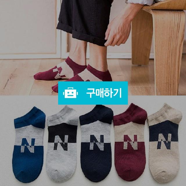 M03. 배색 N 포인트 남성 발목 양말 / NANI SHOP / 디비디비 / 구매하기 / 특가할인
