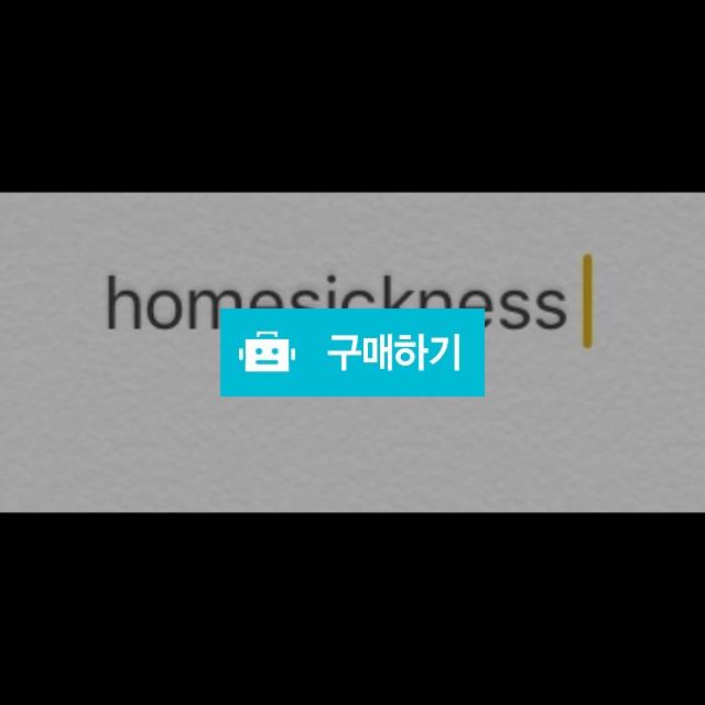 homesickness / homesickness / 디비디비 / 구매하기 / 특가할인