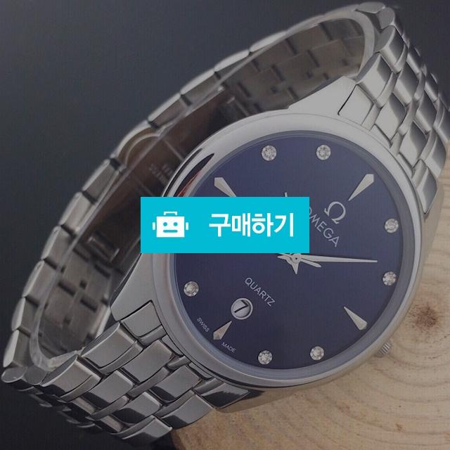 오메가 블루 큐빅 메탈 남성용  - B2 / 럭소님의 스토어 / 디비디비 / 구매하기 / 특가할인