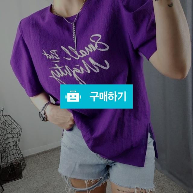 썸머 브라우스 / 장위동홍당무님의 스토어 / 디비디비 / 구매하기 / 특가할인