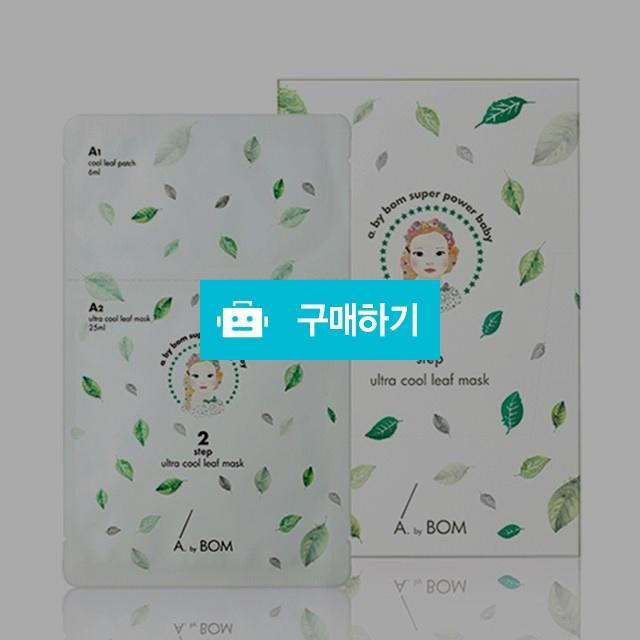 울트라 쿨리프 마스크(10매)  A016 / 에이바이봄님의 스토어 / 디비디비 / 구매하기 / 특가할인