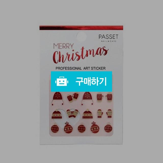 PASSET 파셋 크리스마스 아트 스티커 no.10 / 네일나라님의 스토어 / 디비디비 / 구매하기 / 특가할인