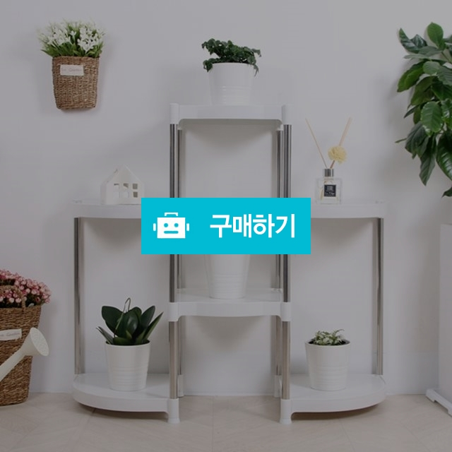 화분정리대6단(화이트) / 해피홈님의 스토어 / 디비디비 / 구매하기 / 특가할인