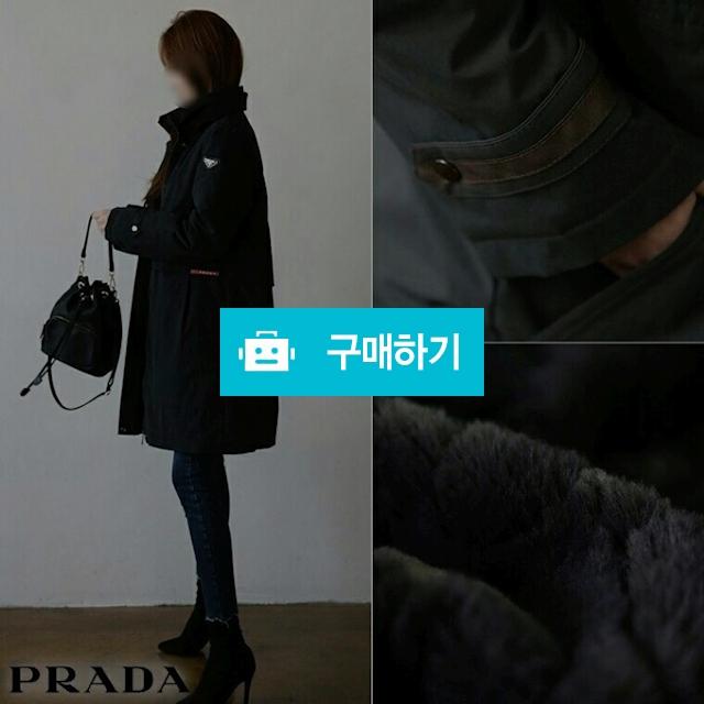 <PRADA 18FW BrandNew Mink fur Long-jacket> / 럭소님의 스토어 / 디비디비 / 구매하기 / 특가할인