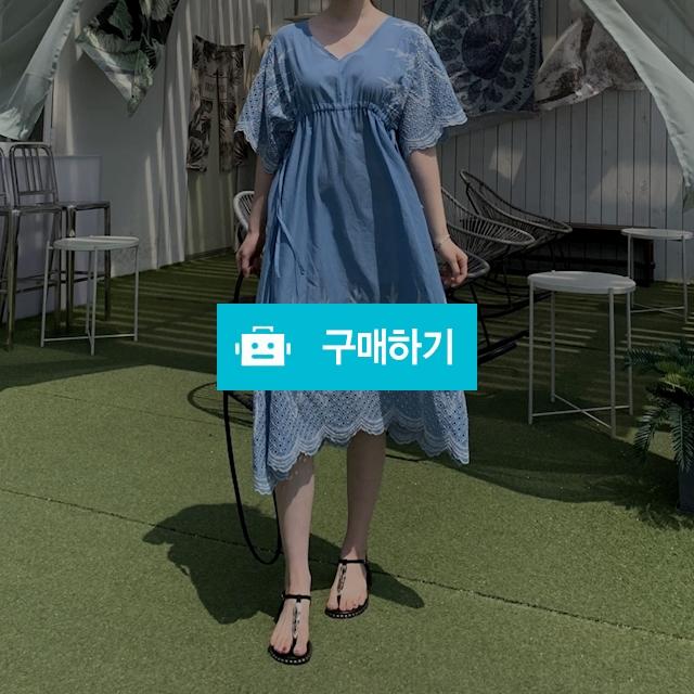 브이넥 펀칭 자수 스트링 원피스 / 럽엔 / 디비디비 / 구매하기 / 특가할인