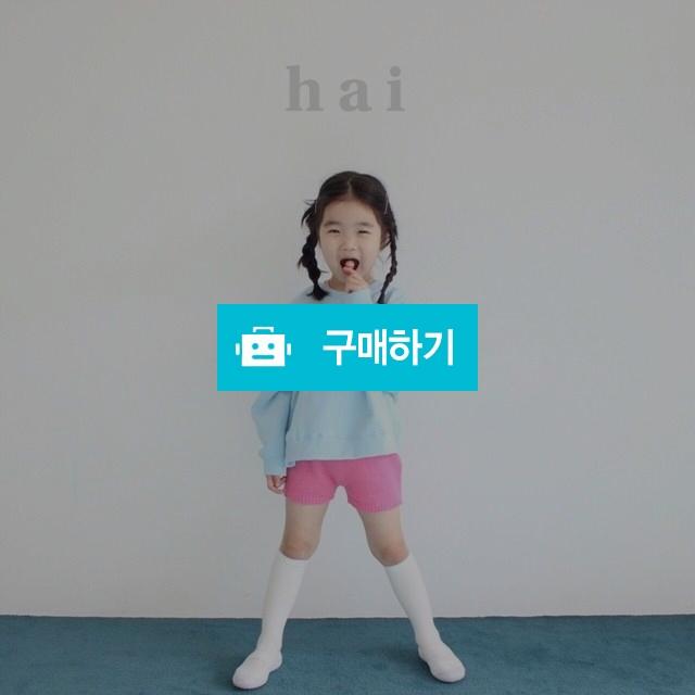 유아동 크롭 맨투맨 / 시아베베 / 디비디비 / 구매하기 / 특가할인