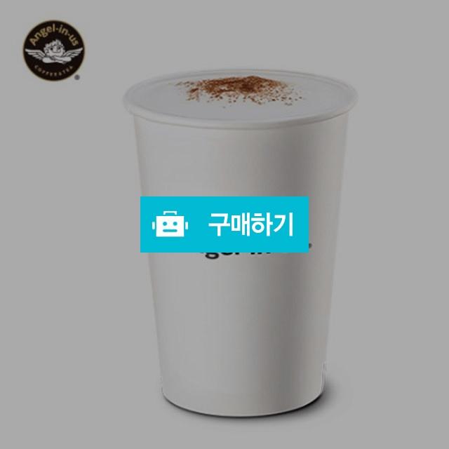 [즉시발송] 엔제리너스 커피 카푸치노 (S) 기프티콘 기프티쇼 / 올콘 / 디비디비 / 구매하기 / 특가할인