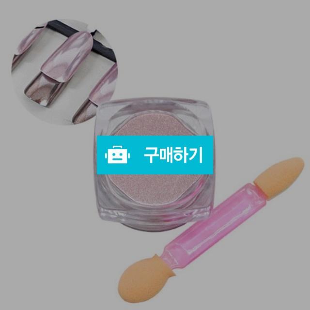 J.HOO 샤인 핑크파우더 1호 / 네일나라님의 스토어 / 디비디비 / 구매하기 / 특가할인