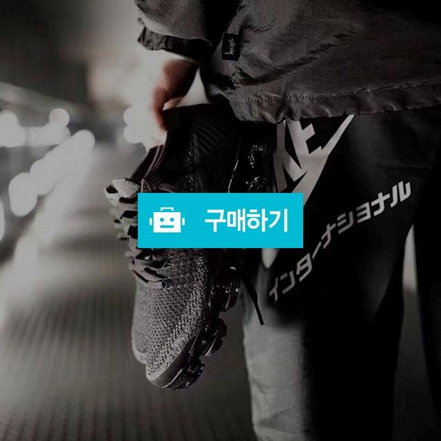 [Nike]  베이퍼 맥스 / 럭소님의 스토어 / 디비디비 / 구매하기 / 특가할인